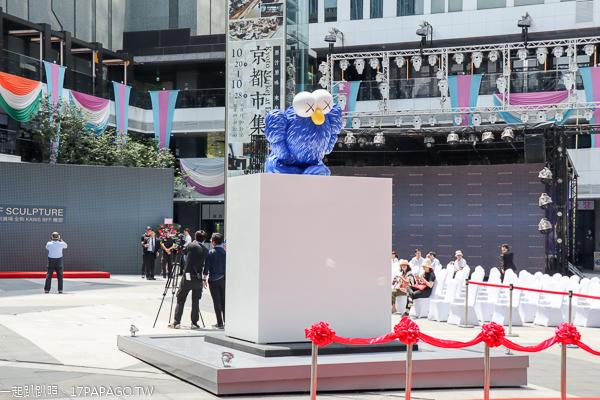 台中大里|台中軟體園區Dali Art藝術廣場活動|2019 KAWS BFF雕塑