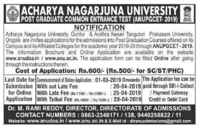 ANUPGCET 2019 Application Form Acharya Nagarjuna University