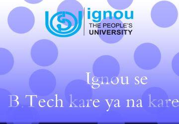 https://www.hindi2hindi.com/2018/08/ignou-se-b.tech-kaise-kare.html
