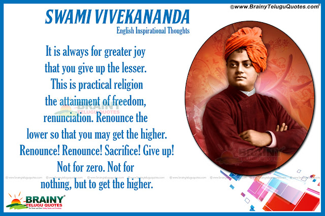 Swami Vivekananda Quotes Wallpapers,Swami Vivekananda Inspirational English Quotations,Swami Vivekananda Best English Quotes,Swami Vivekananda best Quotes