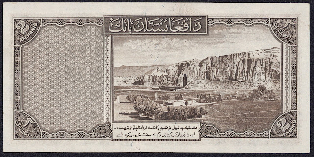 Afghanistan money currency 2 Afghanis banknote 1939 giant Buddhas of Bamiyan