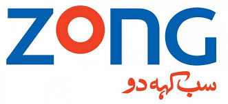 Zong FREE 1GB 3G/4G Internet Data Tricks