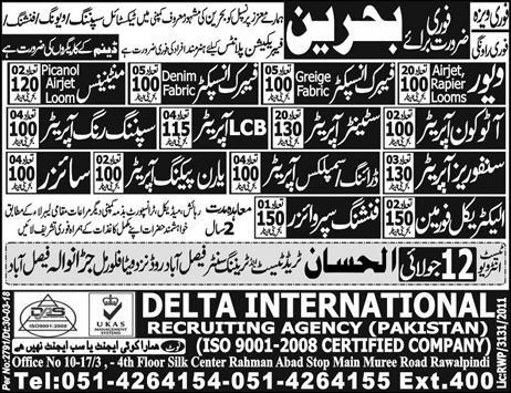 Jobs In Delta International Recruiting Agency 10 July 2018