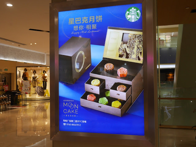 Starbucks ad for its Mid-Autumn Festival mooncakes