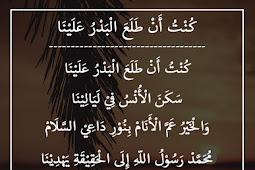 Teks Sholawat Kuntu An Thola'al Badru 'Alaina