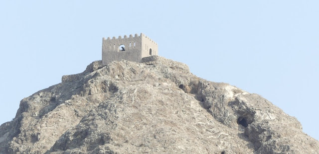 Oman - Turm