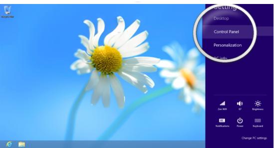 Windows 8.1 speed up internet طريقة تتبيث ويندوز 8.1 كيفية