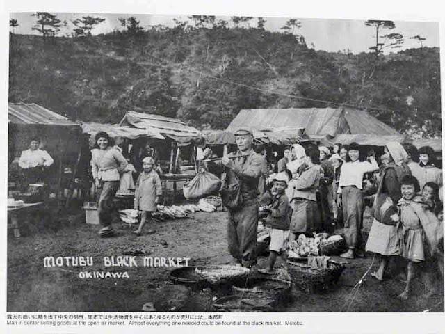 Motobu Black Market