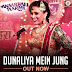 Video: Dunaliya Mein Jung song | Anaarkali of Aarah