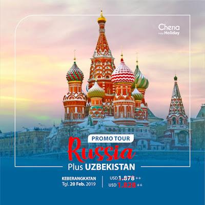 Promo Russia Uzbekistan 2019