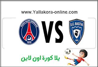 مشاهدة مباراة باستيا وباريس سان جيرمان بث مباشر الدوري الفرنسي تابع لايف