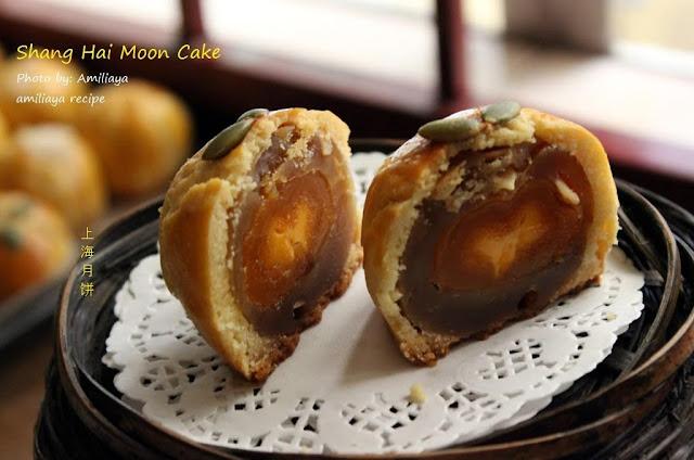 Shang Hai Moon Cake