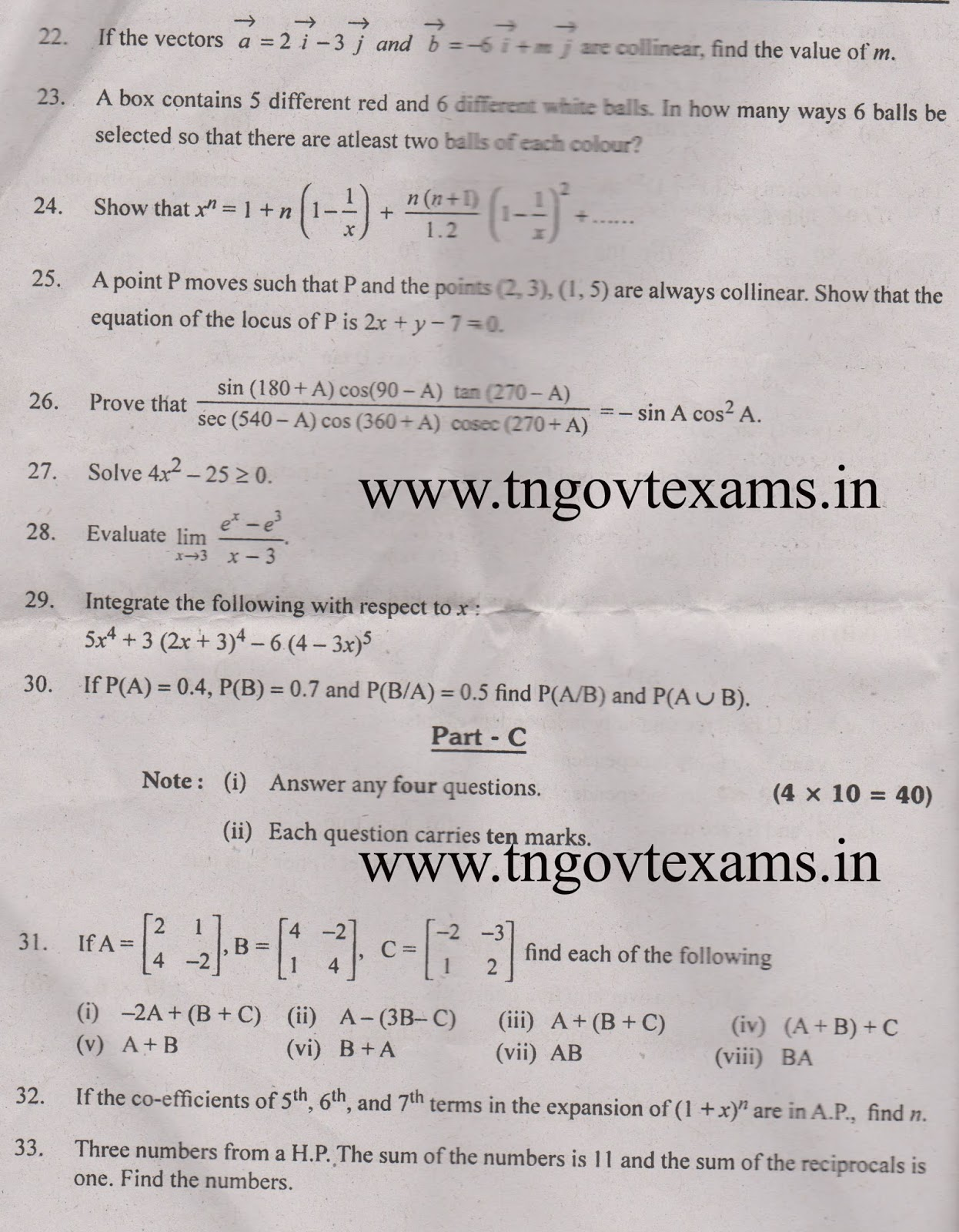Download 11th maths revision question paper 2018