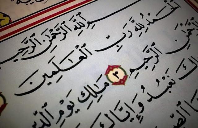 Inspirasi, Al Quran, AlFatihah