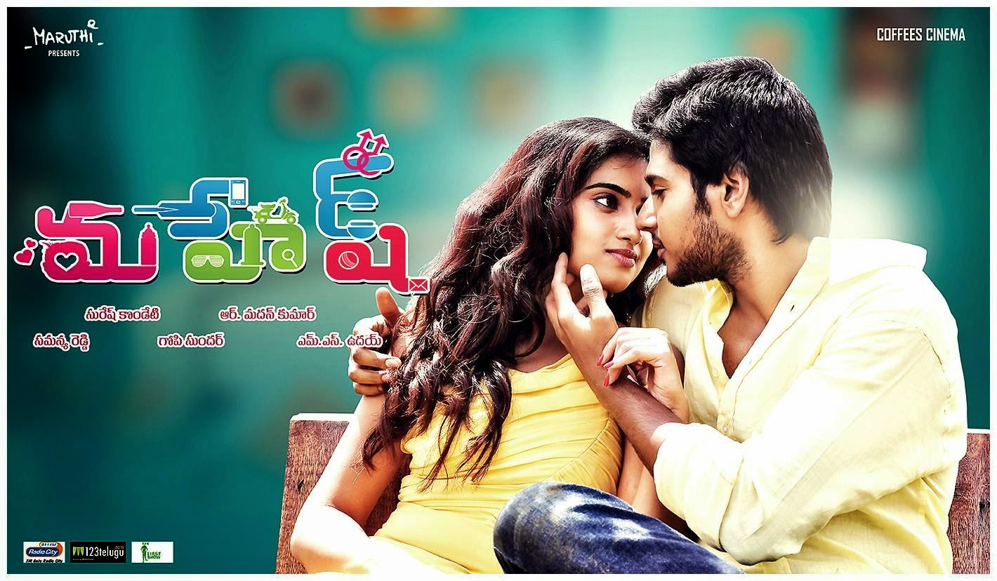 Telugu ringtones telugu ringtones 2019 | telugu latest love.