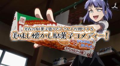 anime 2 Dagashi Kashi