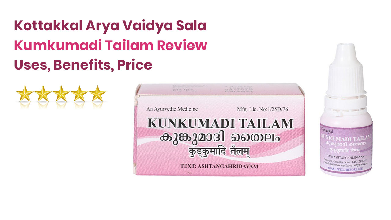 Kottakkal Arya Vaidya Sala Kumkumadi Tailam Review - Uses, Benefits, Price
