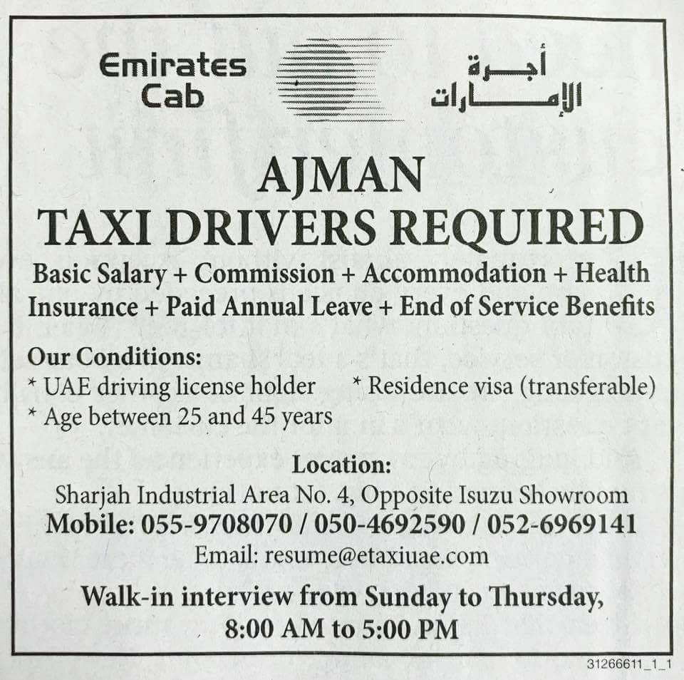 Ajman Taxi Jobs 2017