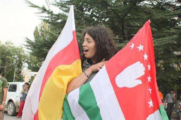 Abjasia prohíbe a funcionarios participar en reuniones de ONG