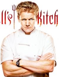 Hell's Kitchen 6 | Bmovies