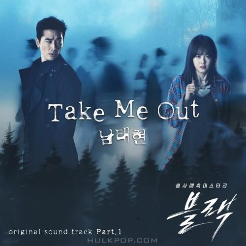 Nam Taehyun (South Club) – Black OST Part.1
