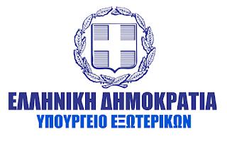 Το ζήτημα του ονόματος της Πρώην Γιουγκοσλαβικής Δημοκρατίας της Μακεδονίας δεν είναι απλώς μια διαφορά περί ιστορικών γεγονότων ή συμβόλων.