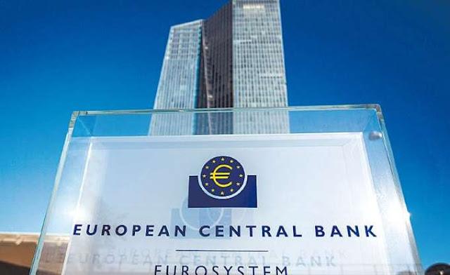 ΕΚΤ: Ζητά πανευρωπαϊκή εποπτεία για τα funds