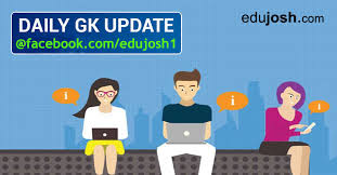 Current Affairs GK update July 2017 by edujosh.com