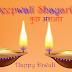दीपावली पर कुछ अशआर