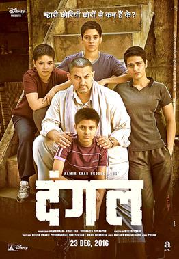 Aamir khan Dangal 13th highest-grossing Bollywood film of all time. Box Office Business 350 Crore MT wiki