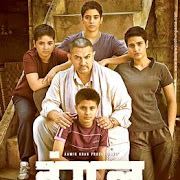 Aamir khan Dangal enter in Bollywood's 300 Crore Club in 13 Days., Now It is 3rd Highest Grossing Film of All Times In Bollywood Cinema and aamir khand 2nd film in 300 cr Club.