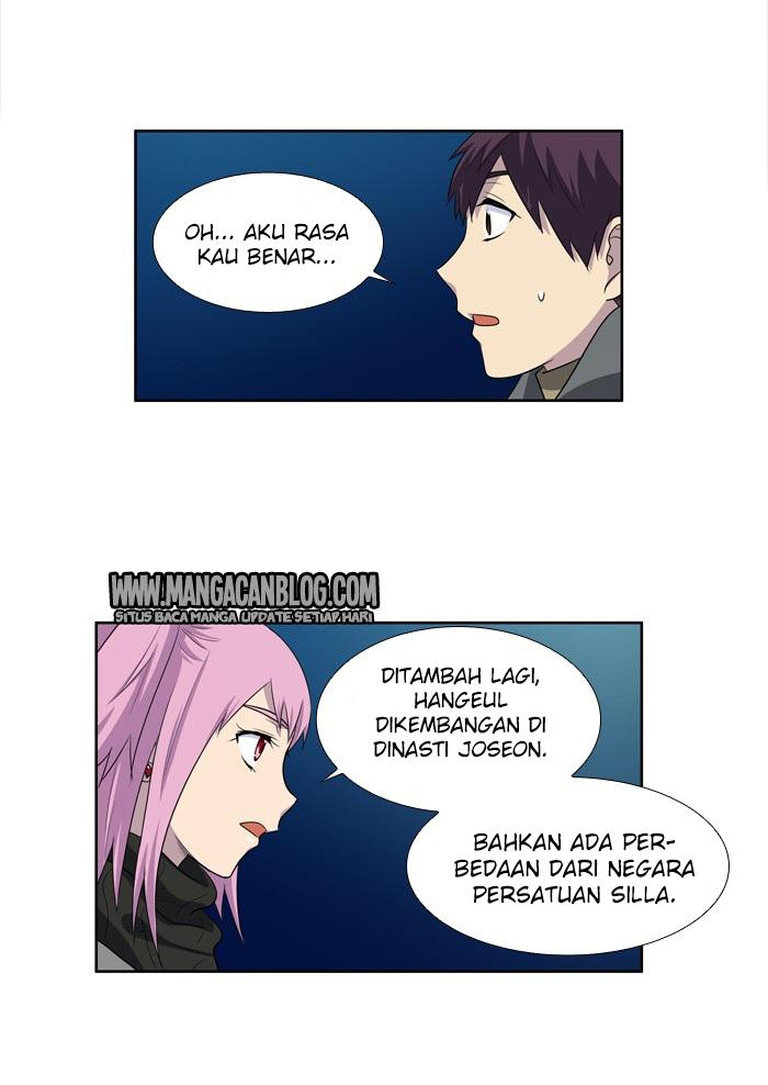 Dilarang COPAS - situs resmi www.mangacanblog.com - Komik the gamer 170 - chapter 170 171 Indonesia the gamer 170 - chapter 170 Terbaru 26|Baca Manga Komik Indonesia|Mangacan
