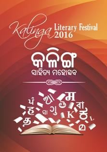 Kalinga literature festival 2016