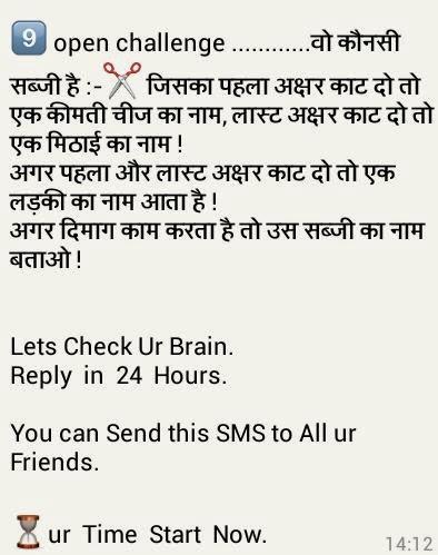 Whatsapp king Quiz Question 9