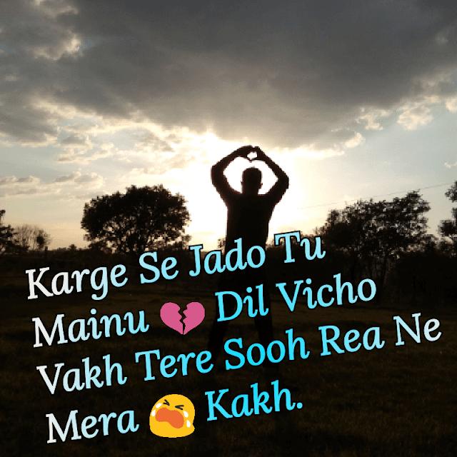 Top 10 Punjabi Very Sad Feeling status In Punjabi
