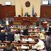 Mazedonien: Abgeordnete stimmen für neues Sprachengesetz