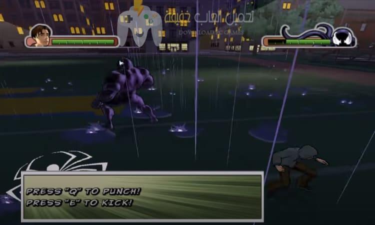 تحميل لعبة Ultimate Spider Man للكمبيوتر