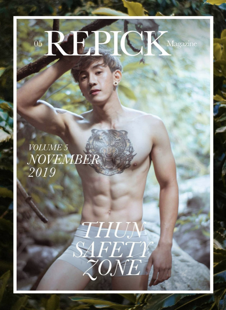 REPICK Magazine No.5 – Thun Thanarat