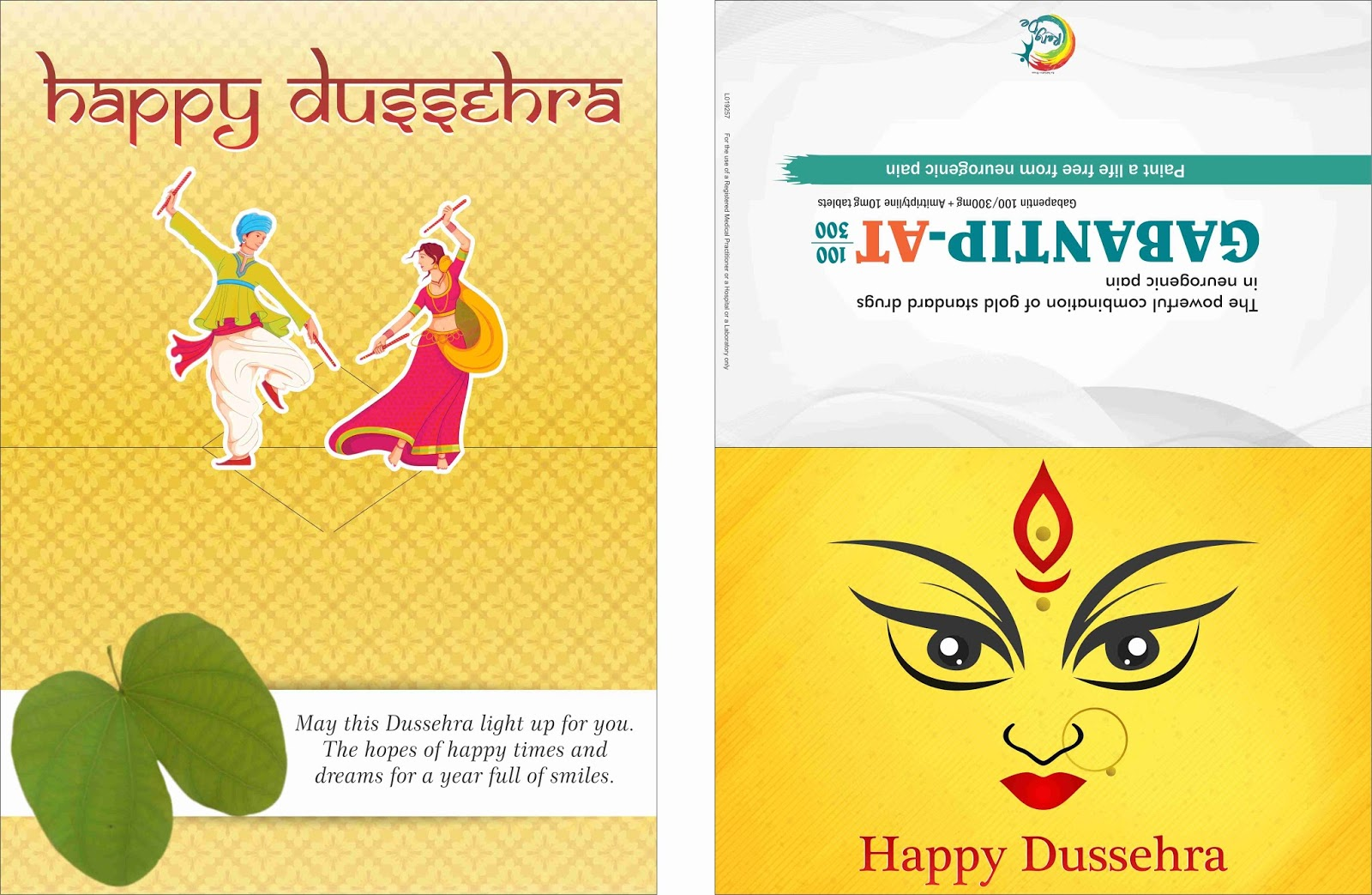Sukanya Shenvi Pop Up Greeting Card Designs