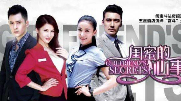 Girlfriend Secrets