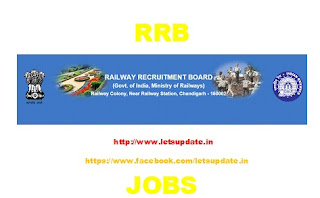 130000 Vacancies in Railway Recruitment Board (RRB) in NTPC, Para Medical Staff, Ministerial & Isolated Categories & Level 1 vacancies, letsupdate,freejob, get job, naukri