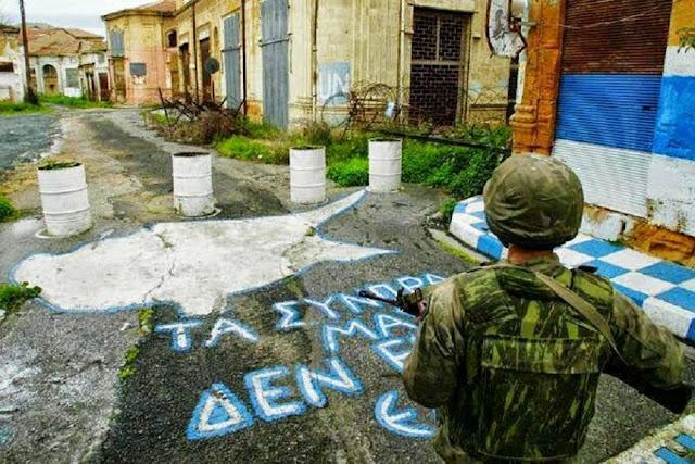 Ανησυχία για Κυπριακό: Η Άγκυρα επαναφέρει την τετραμερή