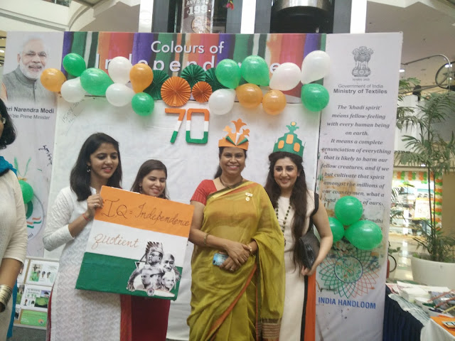ACE BOLLYWOOD FASHION DESIGNER - ARCHANA KOCHHAR CELEBRATES INDEPENDENCE DAY AT INORBIT MALL, VASHI