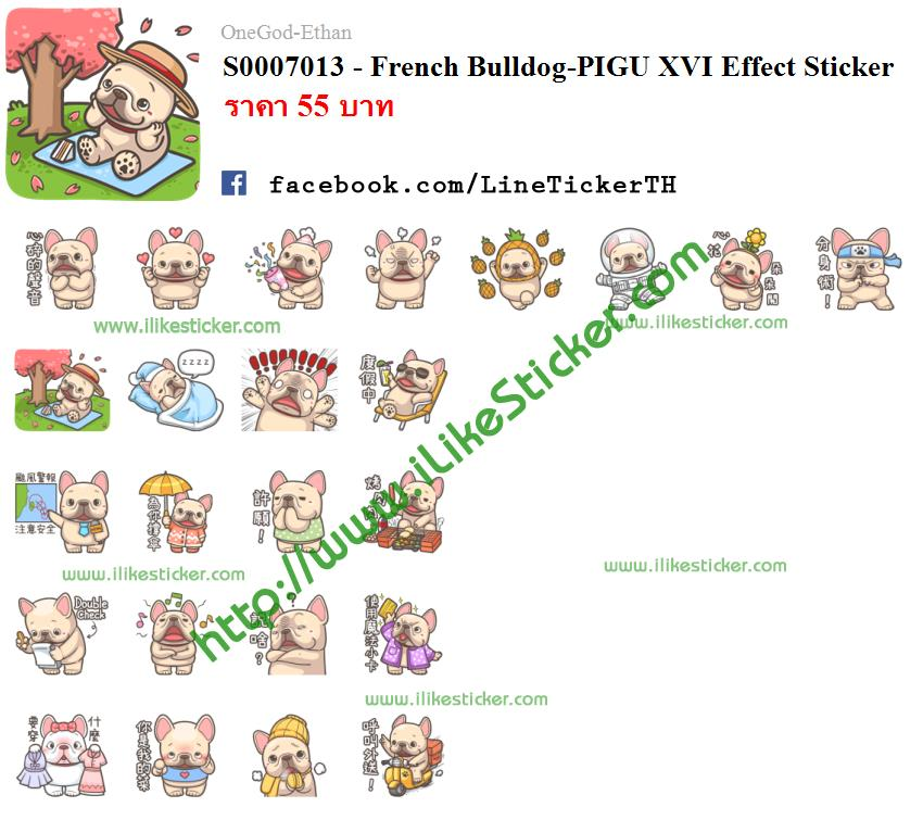 French Bulldog-PIGU XVI Effect Sticker