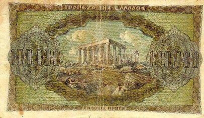 https://2.bp.blogspot.com/-mIv4GDn1rLE/UJjsFmExj4I/AAAAAAAAKGU/SaUBYpM_-dQ/s640/GreeceP125a-100000Drachmai-1944_b.JPG