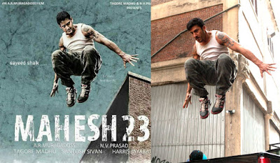 Mahesh23 Fan-made Poster Going Viral