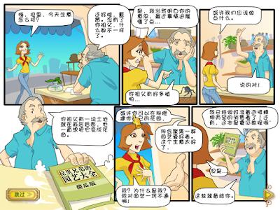 盛開的雛菊中文版(Blooming Daisies),創意無限的花園模擬經營!
