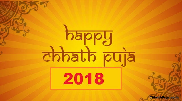 Chhath Puja 2018 Wishes in Hindi | Best WhatsApp Status, Facebook Messages, SMS, Wishes
