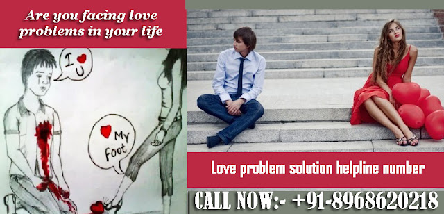 One sided quick love problem solution online ~ love marriage problem