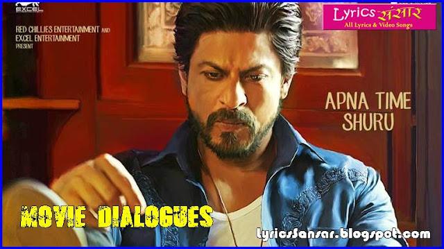 RAEES : Shahrukh Khan | Movie Dialogues | Quotes | WhatsApp Status